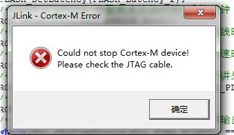 could not stop cortex-M device please check the jtag cable